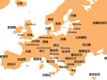 欧洲国家地图_欧洲国家有哪些图片